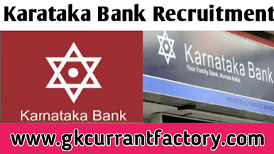 Karataka Bank Recruitment, upcoming bank jobs, bank jobs