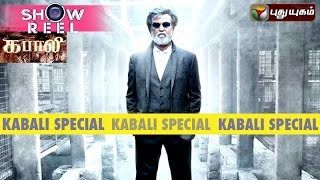 Rajinikanth's KABALI 2016 Movie – Exclusive Interview With the Cast & Crew | Puthuyugam Tv