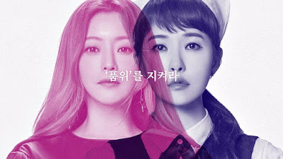 Drama Korea Woman Of Dignity, K-Drama, Korean Drama, Korean Drama Review, Korean Style, Review By Miss Banu, Ending Woman Of Dignity, Pelakon Drama Korea Woman Of Dignity,Kim Hee Sun, Kim Sun Ah, Jung Sang Hoon, Lee Tae Im, Lee Ki Woo, Lee Chae Mi, Kim Yong Geon, Seo Jung Yeon, Oh Na Ra, Genre, Misteri, Suspen, Affair, Poster, Sinopsis,