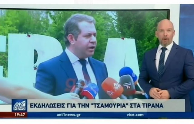 Greek National Television considers the Chame Week a provocation