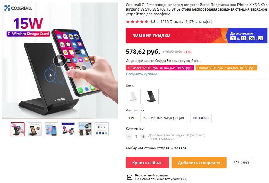 Coolreall Qi Беспроводное зарядное устройство Подставка для iPhone X XS 8 XR samsung S9 S10 S8 S10E 15 Вт быстрая Беспроводная зарядная станция зарядное устройство для телефона