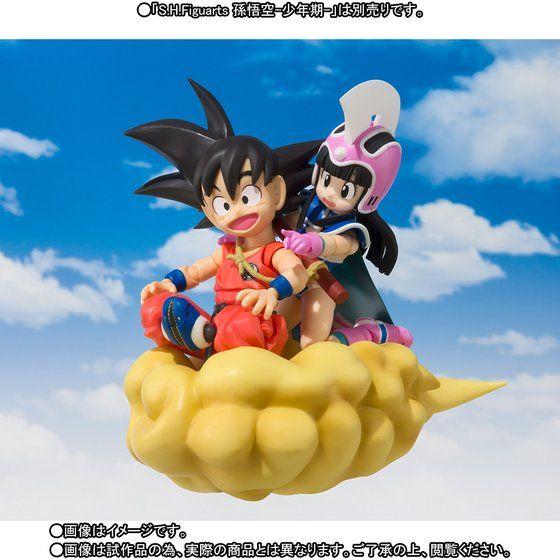 Figuras: S.H.Figuarts Chi-Chi de Dragon Ball - Tamashii Nations