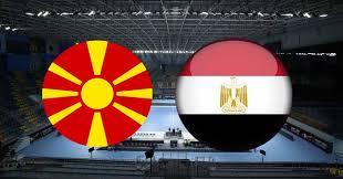 مشاهدة مباراة مصر ومقدونيا الشمالية, مشاهدة مباراة مصرفي كأس العالم لكرة اليد,كأس العالم لكرة اليد