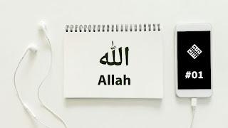 Asmaul Husna Allah