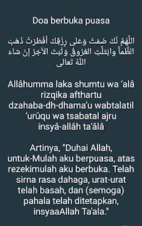 Bacaan doa berbuka puasa bahasa Arab dan Indonesia