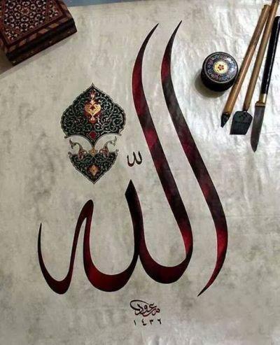 Gambar Kaligrafi Allah Yang Indah Cikimmcom