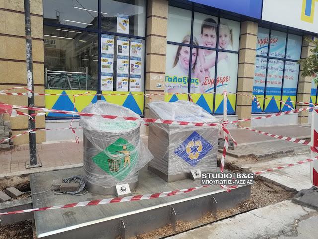 Βυθιζόμενοι κάδοι απορριμάτων στο Άργος
