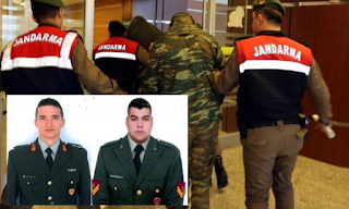 Έλληνες στρατιωτικοί: Δόθηκε η άδεια - Επίσκεψη - έκπληξη στις φυλακές της Αδριανούπολης