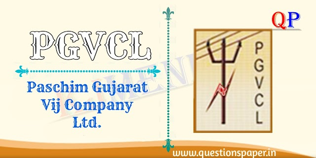 PGVCL Vidyut Sahayak (Electrical Assistant) Question Paper | Official Provisional Answer Key (25-01-2020)
