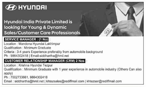 Hyundai Jobs in Lakhimpur & Tezpur - Service Manager/Customer Relations