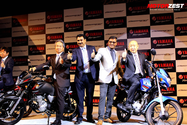 Launch Of Yamaha SalutoRx