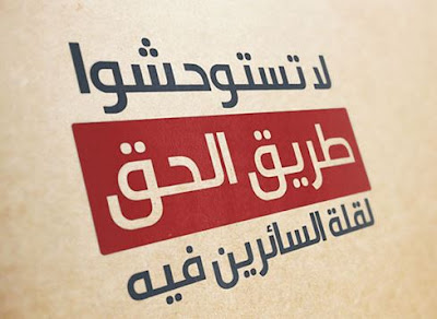 Font-bahasa-arab