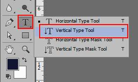 Cara Membuat Teks/Tulisan Vertikal dengan Photoshop