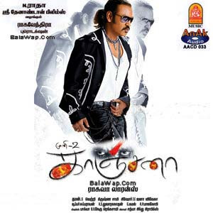 Kanchana 2 muni 3 full movie in tamilyogi : Free comedy sms
