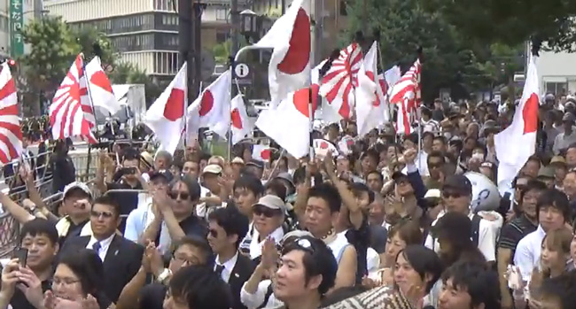 桜井誠 新党結成宣言3