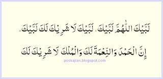 Bacaan Talbiyah Haji Lengkap