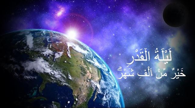 Subhanallah, Inilah Kisah Rasulullah Melihat Keindahan Malam Lailatul Qadar