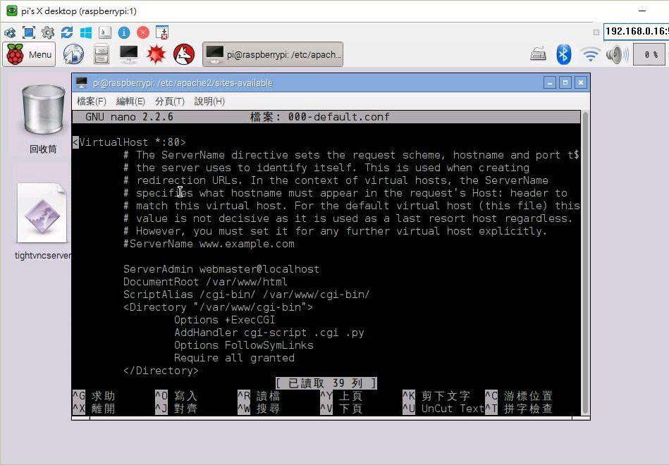 HOW-TO: Apache + phpsuexec + php4 (cgi) + php5 (cgi)