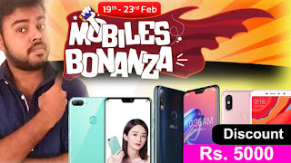 flipkart mobile bonanza sale date,flipkart mobile bonanza sale February 2019,flipkart mobile bonanza sale offers,mobile bonanza sale on flipkart