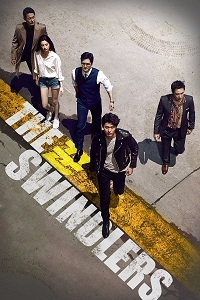 Poster The Swindlers
