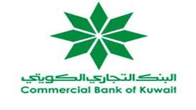 حجز موعد البنك التجاري
