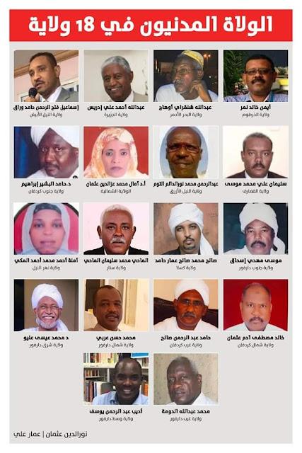 قائمة الولاة المدنيين