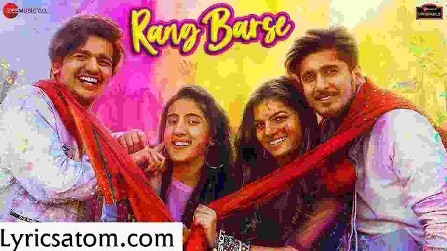 Rang Barse Lyrics by Mamta Sharma