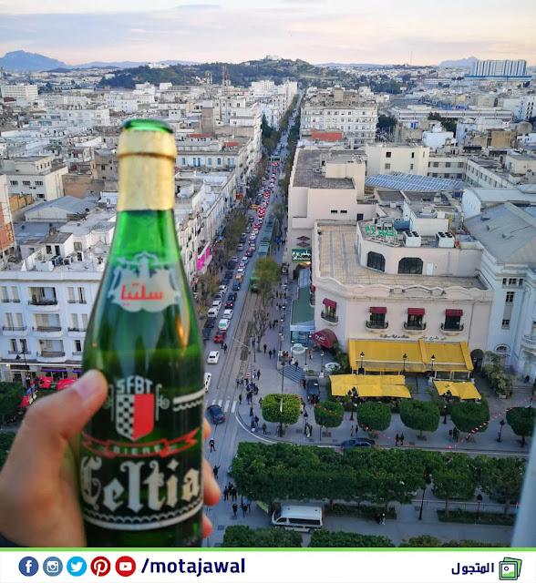بيرة في تونس بار جامايكا