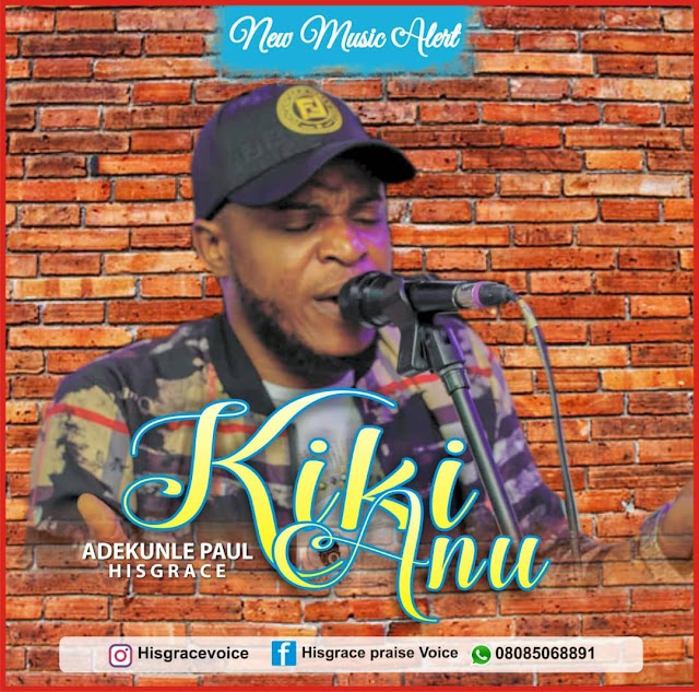 His Grace - Kiki Anu
