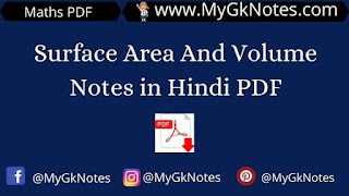 Surface Area And Volume Notes in Hindi PDF