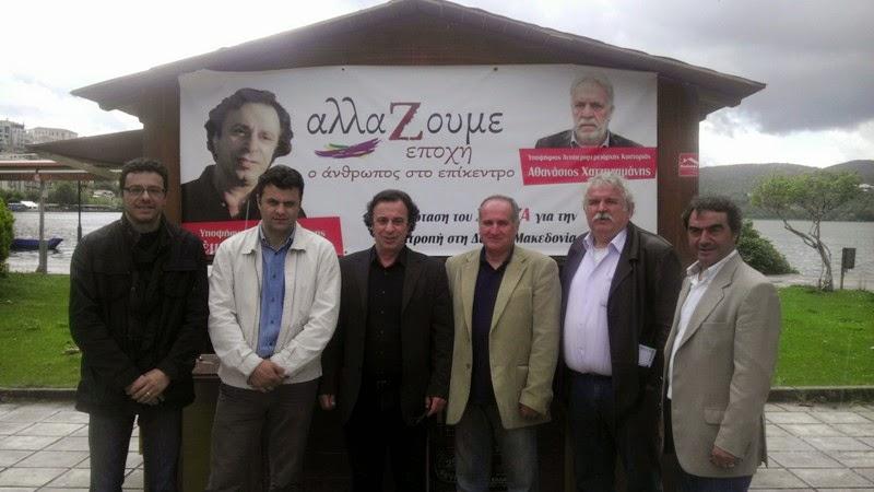 Σήμερα επίσκεψη Μουμουλίδη στην Καστοριά εν όψει της ομιλίας του