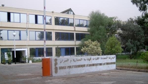 المدرسة المتعددة العلوم للهندسة المعمارية والعمران EPAU