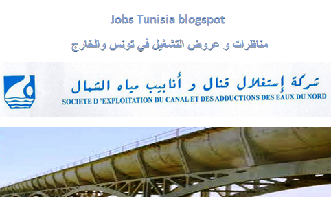 http://jobs-tunisia.blogspot.com/2016/09/blog-post_6.html