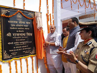 ssb-will-have-have-intelligence-wing-rajnath