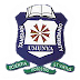 Tansian University Post-UTME / DE Admission Form 2019/2020