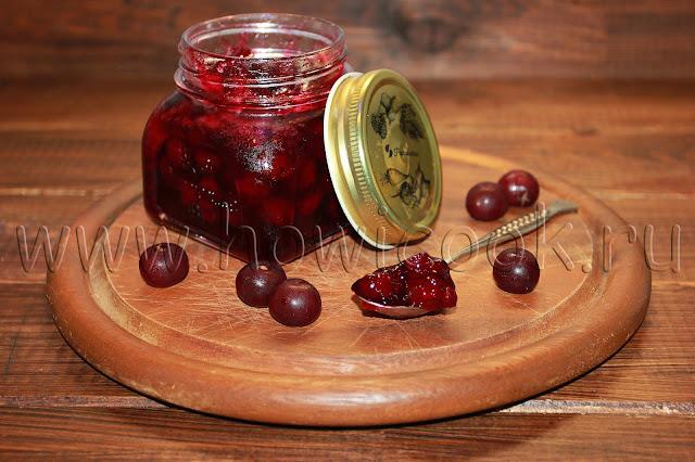 рецепт вишневого конфитюра