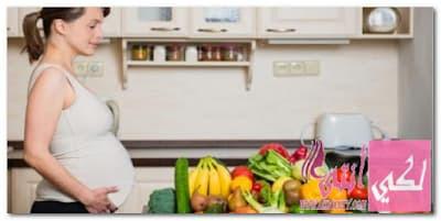 الوقاية من أنيميا نقص الحديد عند المرأة الحامل