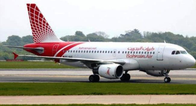 طيران البحرين Bahrain Air