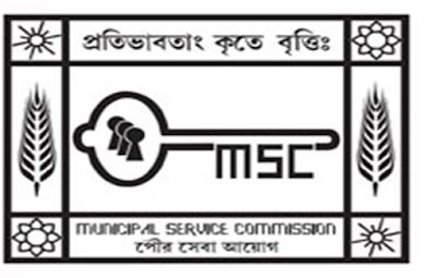 Municipal Service Comission Recruitment Kolkata