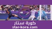 يلا شوت | ملخص مباراة فالنسيا وبلد الوليد بث مباشر اون لاين لايف 07-07-2020 الدوري الاسباني