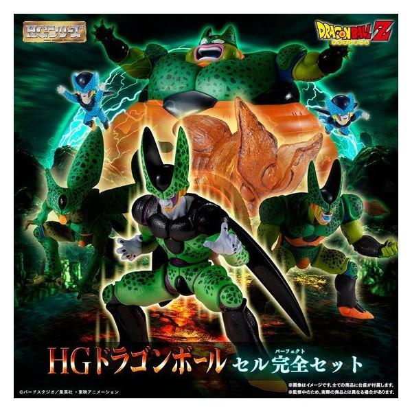 gashapon set HG Cell Perfect de Dragon Ball Z, Bandai