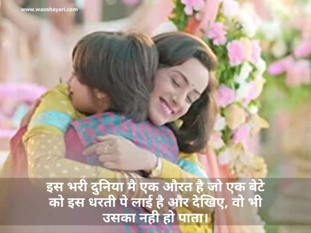 sad shayari for female
