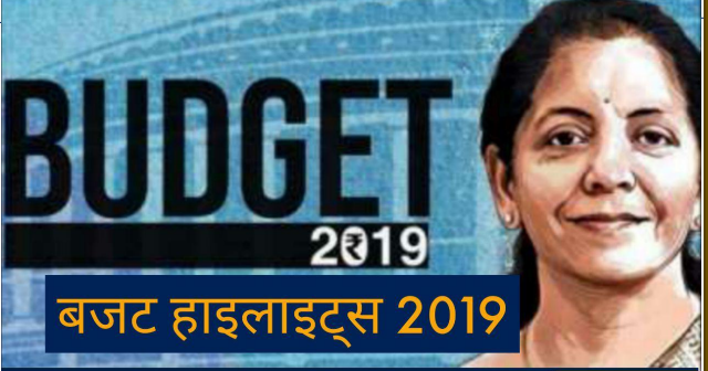 INDIA Union Budget 2019 Highlights PDF in Hindi by IASbaba net