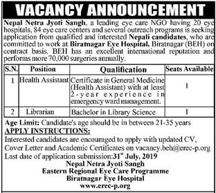 Jobs at Nepal Netra Jyoti Sangh