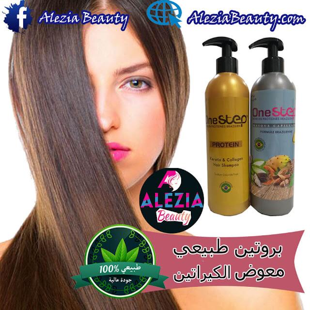 معالجة الشعر