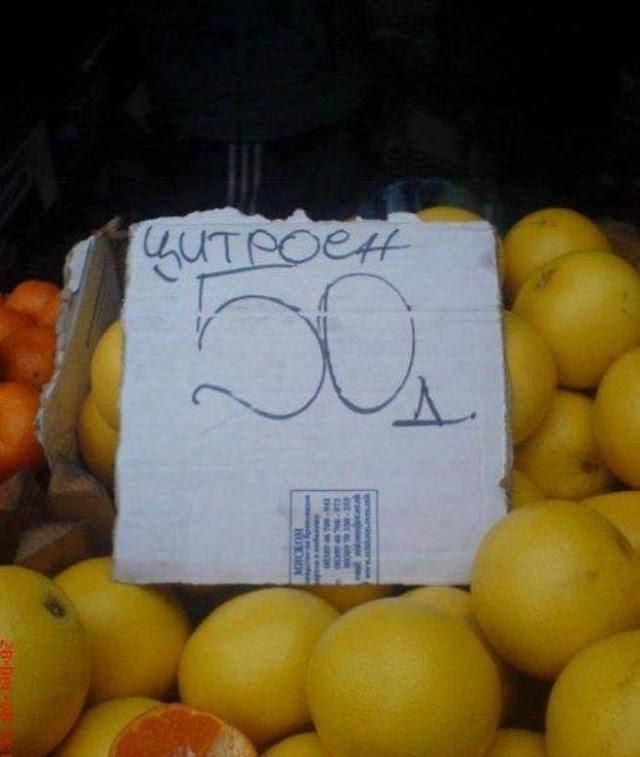 Bild des Tages - Citroen für unter 1 Euro