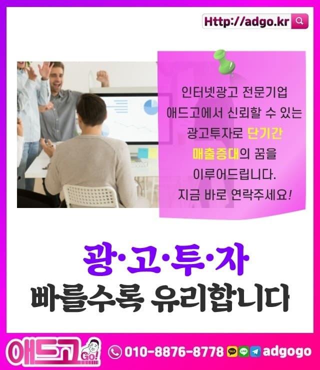 남동홍보마케팅전략