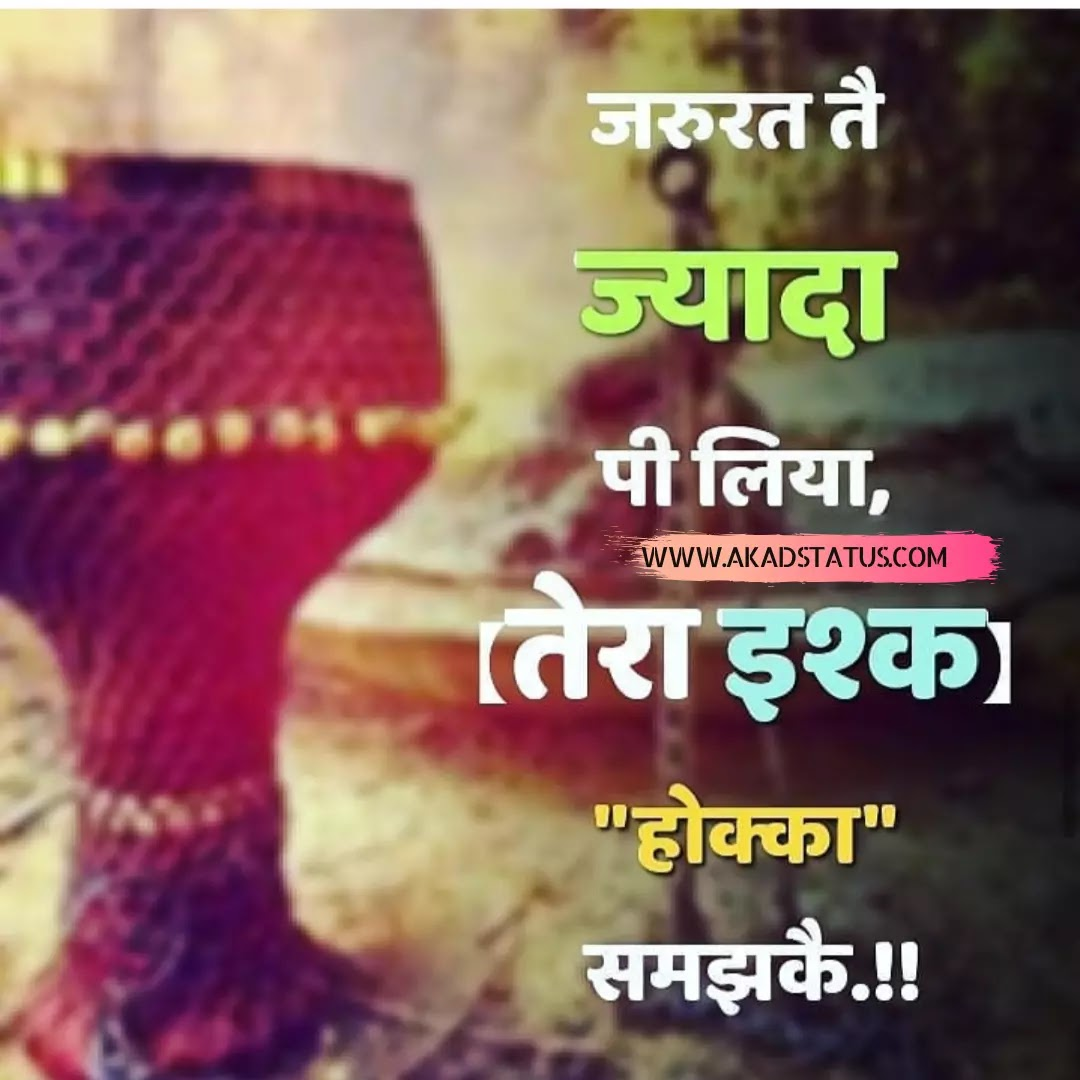 Haryanvi attitude status , haryanvi images, haryanvi boys dp images, haryanvi dp images