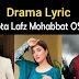 Drama OST Lyrics-Ek Jhoota Lafz Mohabbat Drama OST Lyrics, Rahat Fateh Ali Khan
