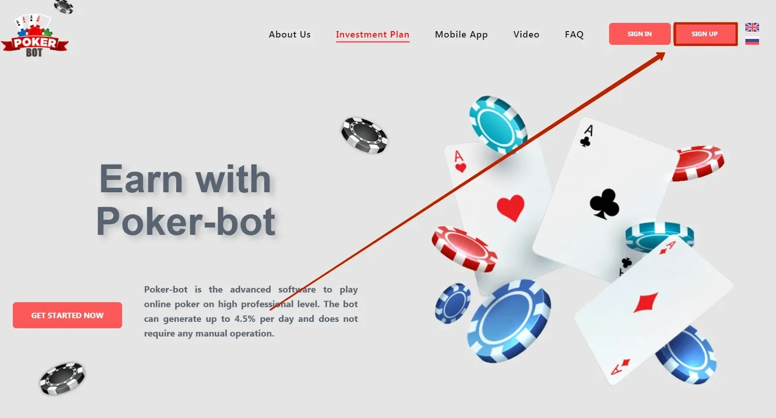 Регистрация в Poker-Bot